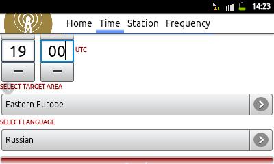 Szukanie według czasu (UTC)